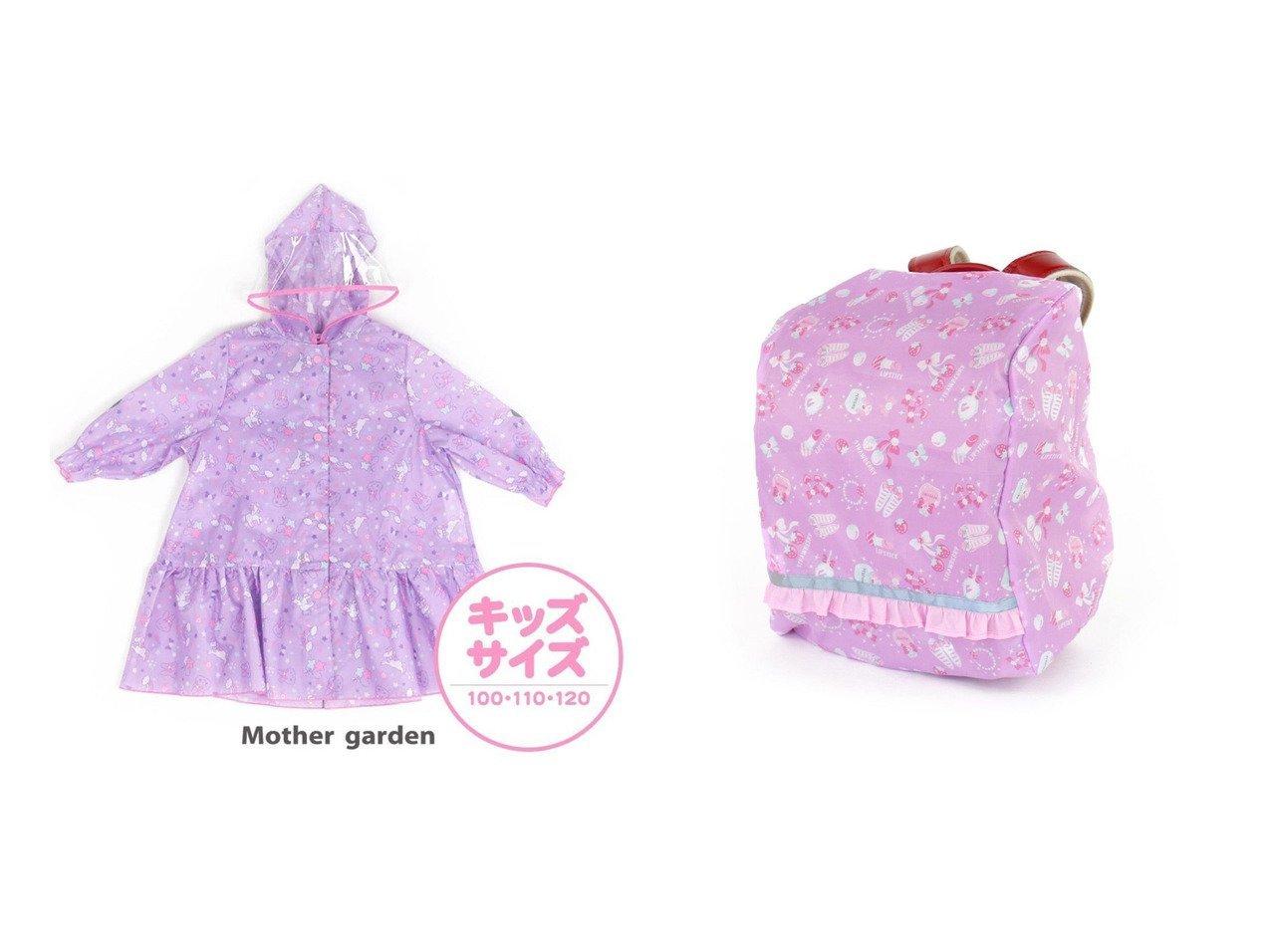 【Mother garden/マザーガーデン】のマザーガーデン 雨の日ランドセルカバー A4サイズ対応 収納ポーチ付き&うさもも 子供用レインコート 《ユニコーン柄》 ランドセル対応 【KIDS】子供服のおすすめ!人気トレンド・キッズファッションの通販 おすすめで人気の流行・トレンド、ファッションの通販商品 メンズファッション・キッズファッション・インテリア・家具・レディースファッション・服の通販 founy(ファニー) https://founy.com/ ガーデン スポーツ ポーチ 巾着  ID:crp329100000035805