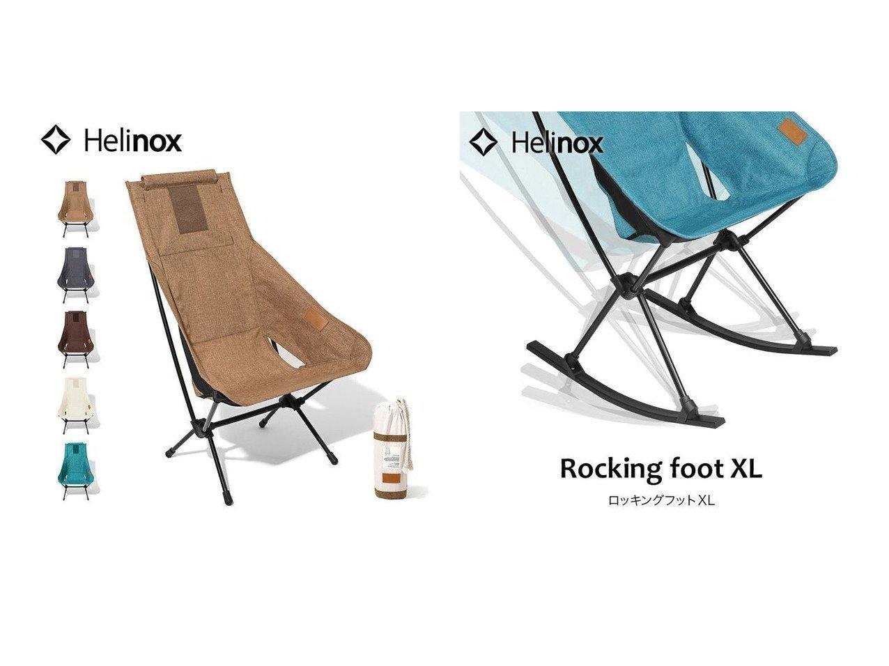 【Helinox/ヘリノックス】のチェア ツー HOME&ロッキングフットXL おすすめ!人気キャンプ・アウトドア用品の通販 おすすめで人気の流行・トレンド、ファッションの通販商品 メンズファッション・キッズファッション・インテリア・家具・レディースファッション・服の通販 founy(ファニー) https://founy.com/ フレーム リラックス アクセサリー ホーム・キャンプ・アウトドア Home,Garden,Outdoor,Camping Gear キャンプ用品・アウトドア  Camping Gear & Outdoor Supplies チェア テーブル Camp Chairs, Camping Tables ホーム・キャンプ・アウトドア Home,Garden,Outdoor,Camping Gear キャンプ用品・アウトドア  Camping Gear & Outdoor Supplies その他 雑貨 小物 Camping Tools |ID:crp329100000035815