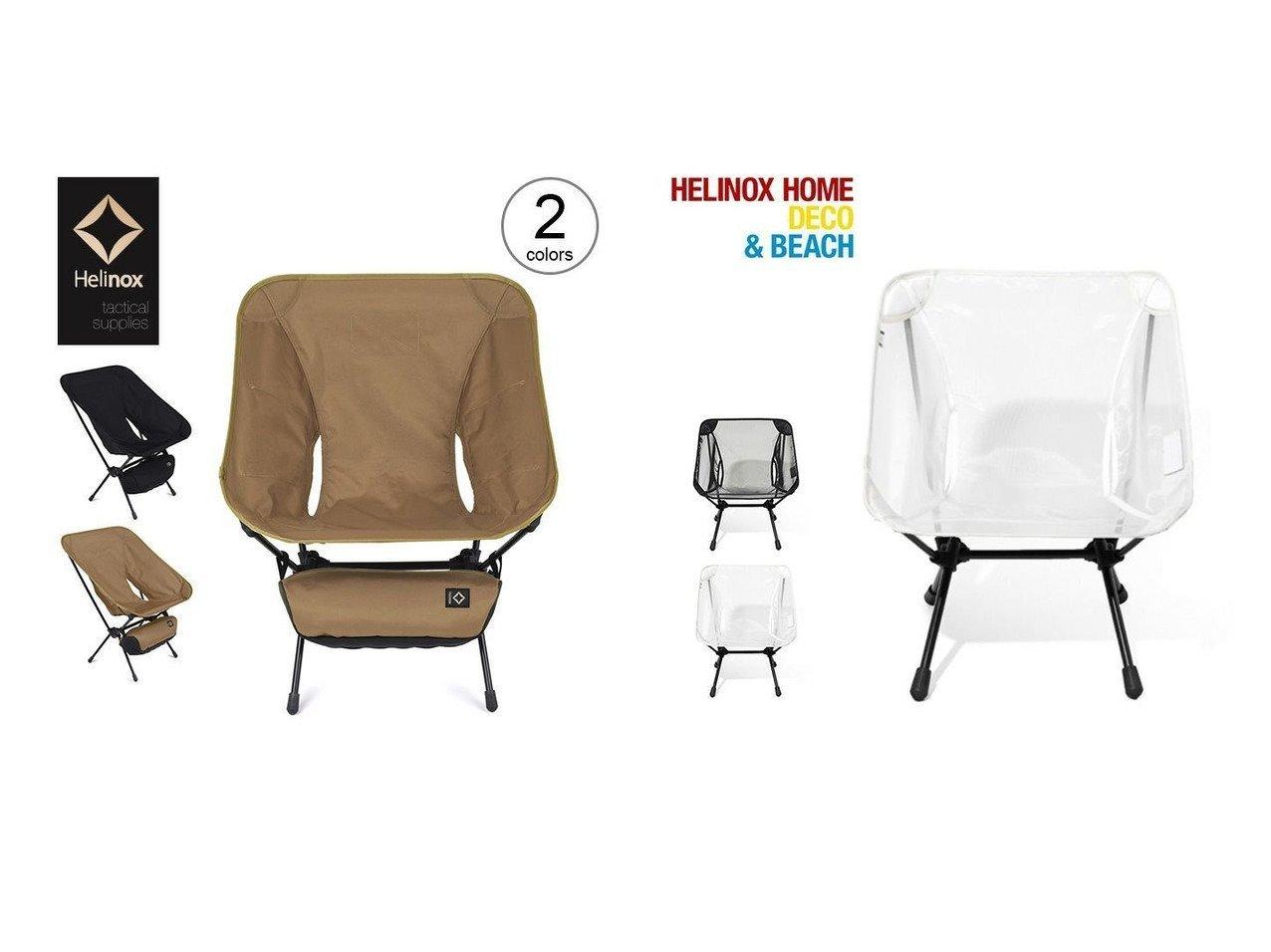 【Helinox/ヘリノックス】のTAC タクティカルチェアL&HOME チェアホーム ミニ サマーキット おすすめ!人気キャンプ・アウトドア用品の通販 おすすめで人気の流行・トレンド、ファッションの通販商品 メンズファッション・キッズファッション・インテリア・家具・レディースファッション・服の通販 founy(ファニー) https://founy.com/ テーブル フレーム サマー ビーチ メッシュ ホーム・キャンプ・アウトドア Home,Garden,Outdoor,Camping Gear キャンプ用品・アウトドア  Camping Gear & Outdoor Supplies チェア テーブル Camp Chairs, Camping Tables |ID:crp329100000035819