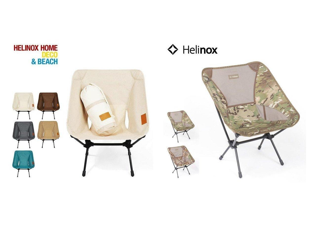 【Helinox/ヘリノックス】のHOME コンフォートチェア&チェアワンカモ おすすめ!人気キャンプ・アウトドア用品の通販 おすすめで人気の流行・トレンド、ファッションの通販商品 メンズファッション・キッズファッション・インテリア・家具・レディースファッション・服の通販 founy(ファニー) https://founy.com/ 軽量 シンプル フレーム カモフラージュ コンパクト メッシュ リアル ホーム・キャンプ・アウトドア Home,Garden,Outdoor,Camping Gear キャンプ用品・アウトドア  Camping Gear & Outdoor Supplies チェア テーブル Camp Chairs, Camping Tables |ID:crp329100000035822