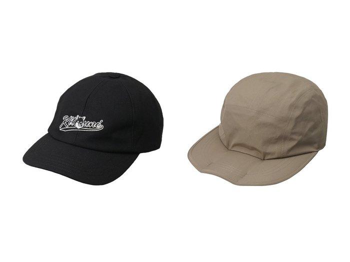 【MAISON KITSUNE/メゾン キツネ】の【UNISEX】キャップ&【HELLY HANSEN/ヘリーハンセン】のエーブルキャップ おすすめ!人気、トレンド・レディースファッションの通販 おすすめファッション通販アイテム レディースファッション・服の通販 founy(ファニー) ファッション Fashion レディースファッション WOMEN 帽子 Hats ソックス Socks スポーツウェア Sportswear スポーツ バッグ/ポーチ Bag UNISEX キャップ スポーティ フォックス フロント ベーシック アウトドア スポーツ ソックス ヨガ 帽子 |ID:crp329100000036033