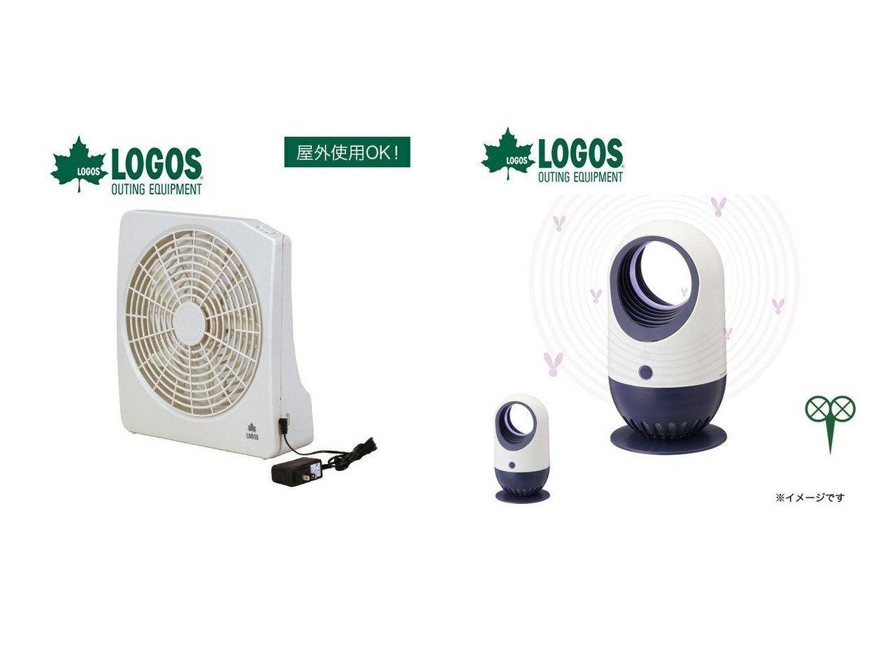 【LOGOS/ロゴス】の2電源・どこでも扇風機(AC・電池)&野電 モスキートキラー(USB蓄電) おすすめ!人気キャンプ・アウトドア用品の通販 おすすめで人気の流行・トレンド、ファッションの通販商品 メンズファッション・キッズファッション・インテリア・家具・レディースファッション・服の通販 founy(ファニー) https://founy.com/ アウトドア コンパクト ホーム・キャンプ・アウトドア Home,Garden,Outdoor,Camping Gear キャンプ用品・アウトドア  Camping Gear & Outdoor Supplies その他 雑貨 小物 Camping Tools |ID:crp329100000036102