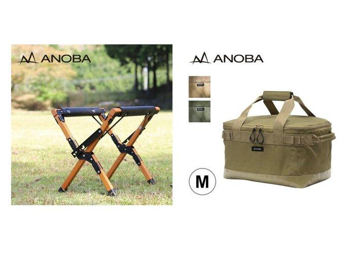 【ANOBA/アノバ】の可変式ウッドクーラースタンド&マルチギアボックス M おすすめ!人気キャンプ・アウトドア用品の通販 おすすめファッション通販アイテム インテリア・キッズ・メンズ・レディースファッション・服の通販 founy(ファニー) https://founy.com/ スタンド ボックス ホーム・キャンプ・アウトドア Home,Garden,Outdoor,Camping Gear キャンプ用品・アウトドア  Camping Gear & Outdoor Supplies その他 雑貨 小物 Camping Tools ホーム・キャンプ・アウトドア Home,Garden,Outdoor,Camping Gear キャンプ用品・アウトドア  Camping Gear & Outdoor Supplies ギアボックス 収納 Tool Boxes, Storage |ID:crp329100000036105