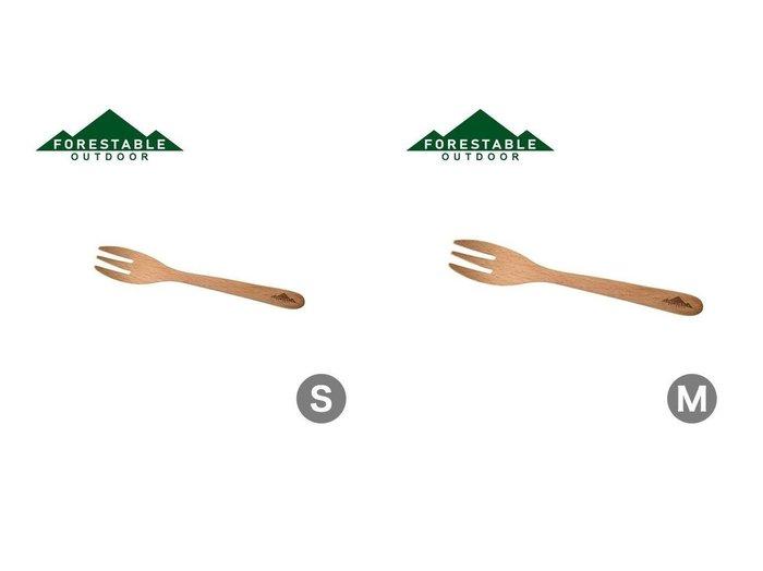 【FORESTABLE/フォレスタブル】のフォーク S&フォーク M おすすめ!人気キャンプ・アウトドア用品の通販 おすすめファッション通販アイテム インテリア・キッズ・メンズ・レディースファッション・服の通販 founy(ファニー) https://founy.com/ ビーチ ホーム・キャンプ・アウトドア Home,Garden,Outdoor,Camping Gear キャンプ用品・アウトドア  Camping Gear & Outdoor Supplies その他 雑貨 小物 Camping Tools |ID:crp329100000036112