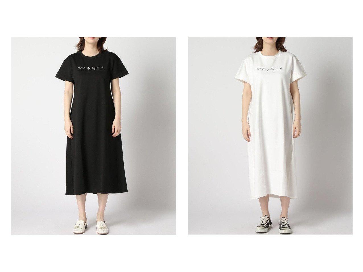【agnes b. FEMME/アニエスベー ファム】のTo b. by agnes b./WR26 ロングドレス おすすめ!人気、トレンド・レディースファッションの通販  おすすめで人気の流行・トレンド、ファッションの通販商品 メンズファッション・キッズファッション・インテリア・家具・レディースファッション・服の通販 founy(ファニー) https://founy.com/ ファッション Fashion レディースファッション WOMEN ワンピース Dress ドレス Party Dresses NEW・新作・新着・新入荷 New Arrivals おすすめ Recommend カットソー ドレス フロント ロング 半袖 |ID:crp329100000036442