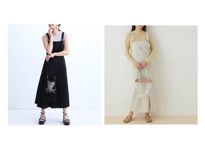 【ADAM ET ROPE'/アダム エ ロペ】の【WEB限定】ジャンパースカート&【Mystrada/マイストラーダ】のエプロンジャンスカ 【スカート】おすすめ!人気、トレンド・レディースファッションの通販 おすすめファッション通販アイテム レディースファッション・服の通販 founy(ファニー) ファッション Fashion レディースファッション WOMEN スカート Skirt 春 Spring カッティング サンダル シューズ スニーカー スリット 定番 Standard フラット フロント ポケット メランジ ワンポイント 2021年 2021 S/S・春夏 SS・Spring/Summer 2021春夏・S/S SS/Spring/Summer/2021 NEW・新作・新着・新入荷 New Arrivals おすすめ Recommend シェイプ |ID:crp329100000036700