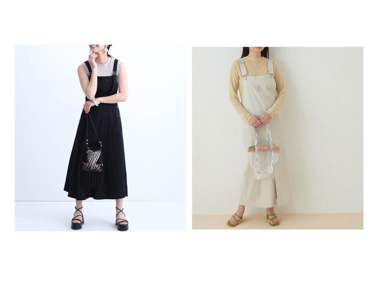 【ADAM ET ROPE'/アダム エ ロペ】の【WEB限定】ジャンパースカート&【Mystrada/マイストラーダ】のエプロンジャンスカ 【スカート】おすすめ!人気、トレンド・レディースファッションの通販 おすすめで人気の流行・トレンド、ファッションの通販商品 メンズファッション・キッズファッション・インテリア・家具・レディースファッション・服の通販 founy(ファニー) https://founy.com/ ファッション Fashion レディースファッション WOMEN スカート Skirt 春 Spring カッティング サンダル シューズ スニーカー スリット 定番 Standard フラット フロント ポケット メランジ ワンポイント 2021年 2021 S/S・春夏 SS・Spring/Summer 2021春夏・S/S SS/Spring/Summer/2021 NEW・新作・新着・新入荷 New Arrivals おすすめ Recommend シェイプ |ID:crp329100000036700