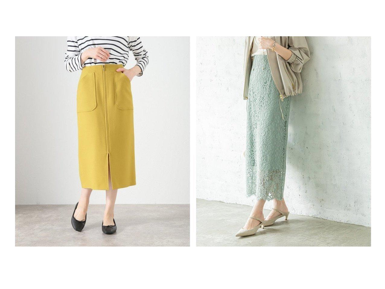 【NOBLE / Spick & Span/ノーブル / スピック&スパン】のリバーレース Iラインスカート&【La TOTALITE/ラ トータリテ】のポケットジップタイトスカート 【スカート】おすすめ!人気、トレンド・レディースファッションの通販 おすすめで人気の流行・トレンド、ファッションの通販商品 メンズファッション・キッズファッション・インテリア・家具・レディースファッション・服の通販 founy(ファニー) https://founy.com/ ファッション Fashion レディースファッション WOMEN スカート Skirt エレガント 春 Spring タイトスカート レース 2021年 2021 再入荷 Restock/Back in Stock/Re Arrival S/S・春夏 SS・Spring/Summer 2021春夏・S/S SS/Spring/Summer/2021 イエロー カットソー パープル ベーシック ポケット |ID:crp329100000036704