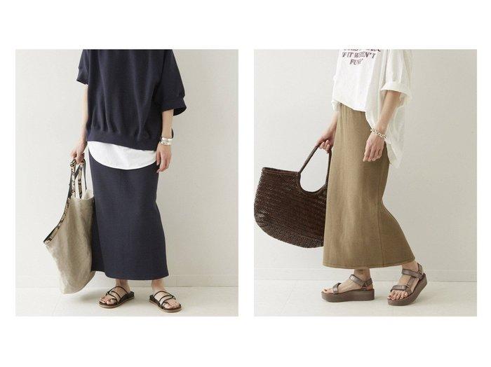 【FRAMeWORK/フレームワーク】のラゲットリブスカート2 【スカート】おすすめ!人気、トレンド・レディースファッションの通販 おすすめファッション通販アイテム レディースファッション・服の通販 founy(ファニー) ファッション Fashion レディースファッション WOMEN スカート Skirt NEW・新作・新着・新入荷 New Arrivals 2021年 2021 2021春夏・S/S SS/Spring/Summer/2021 S/S・春夏 SS・Spring/Summer 再入荷 Restock/Back in Stock/Re Arrival |ID:crp329100000036706