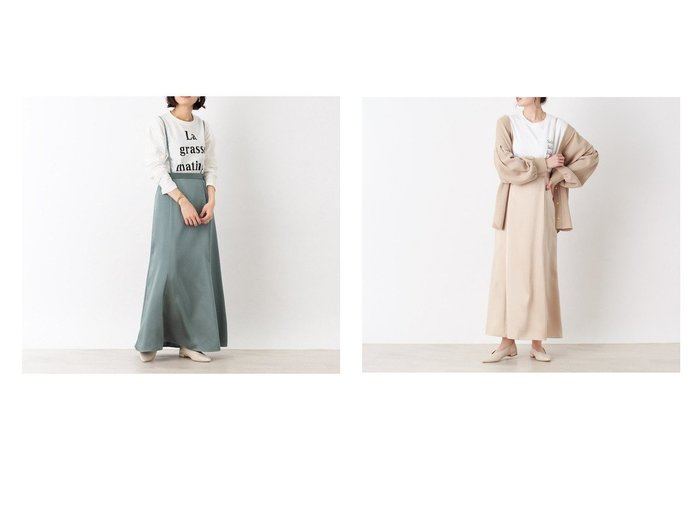 【Rouge vif la cle/ルージュヴィフラクレ】のサスペンダー付きマーメイドスカート 【スカート】おすすめ!人気、トレンド・レディースファッションの通販 おすすめファッション通販アイテム レディースファッション・服の通販 founy(ファニー) ファッション Fashion レディースファッション WOMEN スカート Skirt ロングスカート Long Skirt カットソー サスペンダー サテン スウェット マーメイド ロング |ID:crp329100000036714