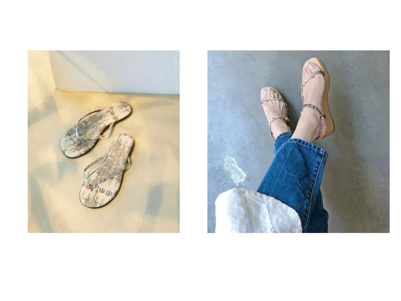 【GALLARDAGALANTE/ガリャルダガランテ】の【TKEES】トングサンダル Milk Snake&【enchanted/エンチャンテッド】の本革ラインストラップウエッジサンダル 【シューズ・靴】おすすめ!人気、トレンド・レディースファッションの通販 おすすめで人気の流行・トレンド、ファッションの通販商品 メンズファッション・キッズファッション・インテリア・家具・レディースファッション・服の通販 founy(ファニー) https://founy.com/ ファッション Fashion レディースファッション WOMEN クッション サンダル シューズ ラップ エレガント コレクション シンプル 人気 パイソン ビーチ フラット ラグジュアリー リゾート リラックス おすすめ Recommend |ID:crp329100000036728
