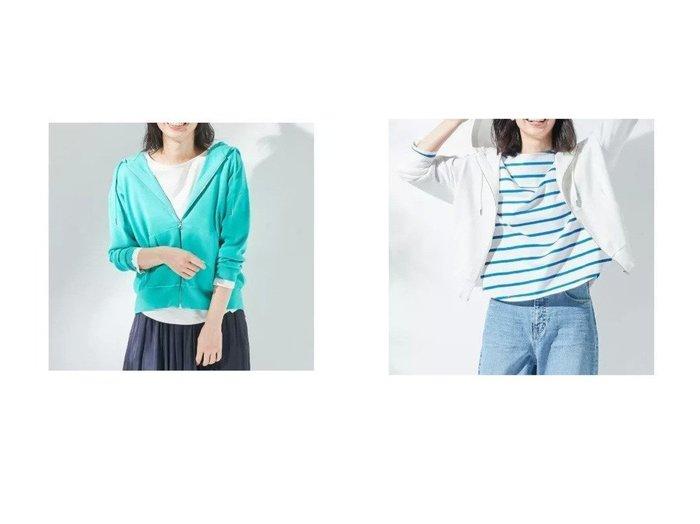 【KUMIKYOKU/組曲】の【KMKK】PE ニットアップ ジップアップパーカ(KF22) おすすめ!人気、トレンド・レディースファッションの通販 おすすめファッション通販アイテム レディースファッション・服の通販 founy(ファニー) ファッションモデル・俳優・女優 Models 女性 Women 東原亜希 Higashihara Aki ファッション Fashion レディースファッション WOMEN トップス・カットソー Tops/Tshirt ニット Knit Tops パーカ Sweats スウェット Sweat セットアップ Setup トップス Tops 秋 Autumn/Fall コンパクト 抗菌 ジップアップ スウェット ストレッチ パーカー ベーシック ポケット 2021年 2021 S/S・春夏 SS・Spring/Summer 2021春夏・S/S SS/Spring/Summer/2021 |ID:crp329100000037165