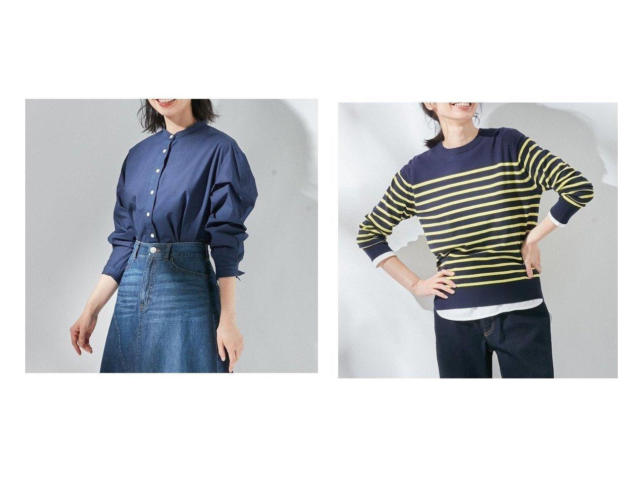 【KUMIKYOKU/組曲】の【KMKK】ピースダイ バンドカラーシャツ(KF25)&【KMKK】PE ニットアップ ボーダーニット(KF23) おすすめ!人気、トレンド・レディースファッションの通販 おすすめで人気の流行・トレンド、ファッションの通販商品 メンズファッション・キッズファッション・インテリア・家具・レディースファッション・服の通販 founy(ファニー) https://founy.com/ ファッションモデル・俳優・女優 Models 女性 Women 東原亜希 Higashihara Aki ファッション Fashion レディースファッション WOMEN トップス・カットソー Tops/Tshirt シャツ/ブラウス Shirts/Blouses ニット Knit Tops セットアップ Setup トップス Tops 秋 Autumn/Fall シルク ストライプ ベーシック ボトム 無地 2021年 2021 S/S・春夏 SS・Spring/Summer 2021春夏・S/S SS/Spring/Summer/2021 おすすめ Recommend コンパクト 抗菌 ストレッチ セーター フィット ボーダー |ID:crp329100000037166