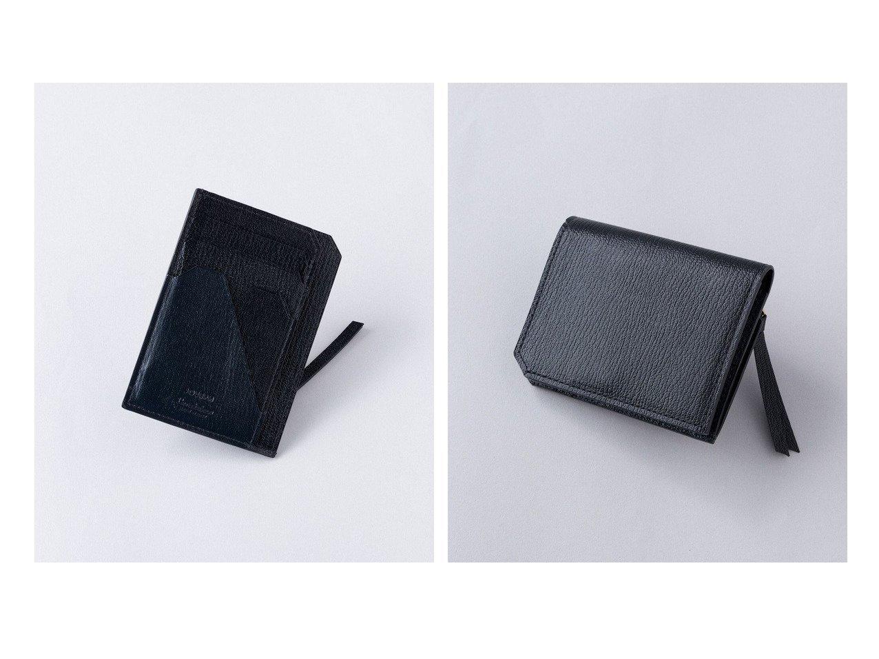 【JOSEPH HOMME / MEN/ジョゼフ オム】の【JOSEPH HOMME限定色】L'arcobaleno Smart Mini Wallet&【JOSEPH HOMME限定色】L'arcobaleno Smart Card Wallet 【MEN】別注・限定・コラボなど、おすすめ!人気トレンド・メンズファッション通販 おすすめで人気の流行・トレンド、ファッションの通販商品 メンズファッション・キッズファッション・インテリア・家具・レディースファッション・服の通販 founy(ファニー) https://founy.com/ ファッション Fashion メンズファッション MEN イタリア ウォレット コイン コンパクト ジップ スマート 財布 ハンド フランス ポケット 送料無料 Free Shipping おすすめ Recommend |ID:crp329100000037305