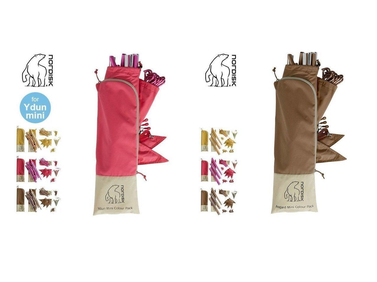 【Nordisk/ノルディスク】のアスガルドミニカラーパック&ユドゥンミニカラーパック おすすめ!人気キャンプ・アウトドア用品の通販 おすすめで人気の流行・トレンド、ファッションの通販商品 メンズファッション・キッズファッション・インテリア・家具・レディースファッション・服の通販 founy(ファニー) https://founy.com/ イエロー チェリー ホーム・キャンプ・アウトドア Home,Garden,Outdoor,Camping Gear キャンプ用品・アウトドア  Camping Gear & Outdoor Supplies その他 雑貨 小物 Camping Tools |ID:crp329100000037415