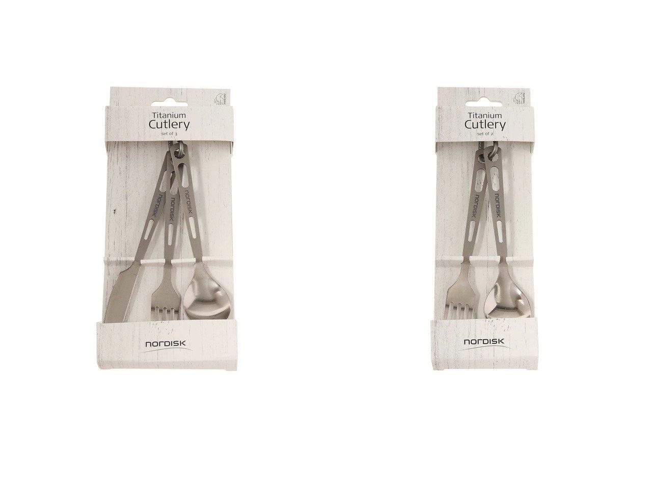 【Nordisk/ノルディスク】のチタン製 カトラリー 3点セット 119021&チタン製 カトラリー 2点セット 119020 おすすめ!人気キャンプ・アウトドア用品の通販 おすすめで人気の流行・トレンド、ファッションの通販商品 メンズファッション・キッズファッション・インテリア・家具・レディースファッション・服の通販 founy(ファニー) https://founy.com/ ホーム・キャンプ・アウトドア Home,Garden,Outdoor,Camping Gear キャンプ用品・アウトドア  Camping Gear & Outdoor Supplies その他 雑貨 小物 Camping Tools |ID:crp329100000037424