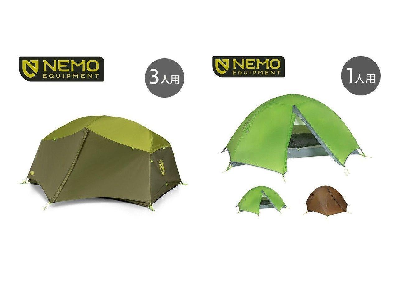 【NEMO Equipment/ニーモイクイップメント】のオーロラ 3P&アトム 1P おすすめ!人気キャンプ・アウトドア用品の通販 おすすめファッション通販アイテム インテリア・キッズ・メンズ・レディースファッション・服の通販 founy(ファニー)  ファッション Fashion メンズファッション MEN インナー シェイプ スクエア ポケット メッシュ |ID:crp329100000037456