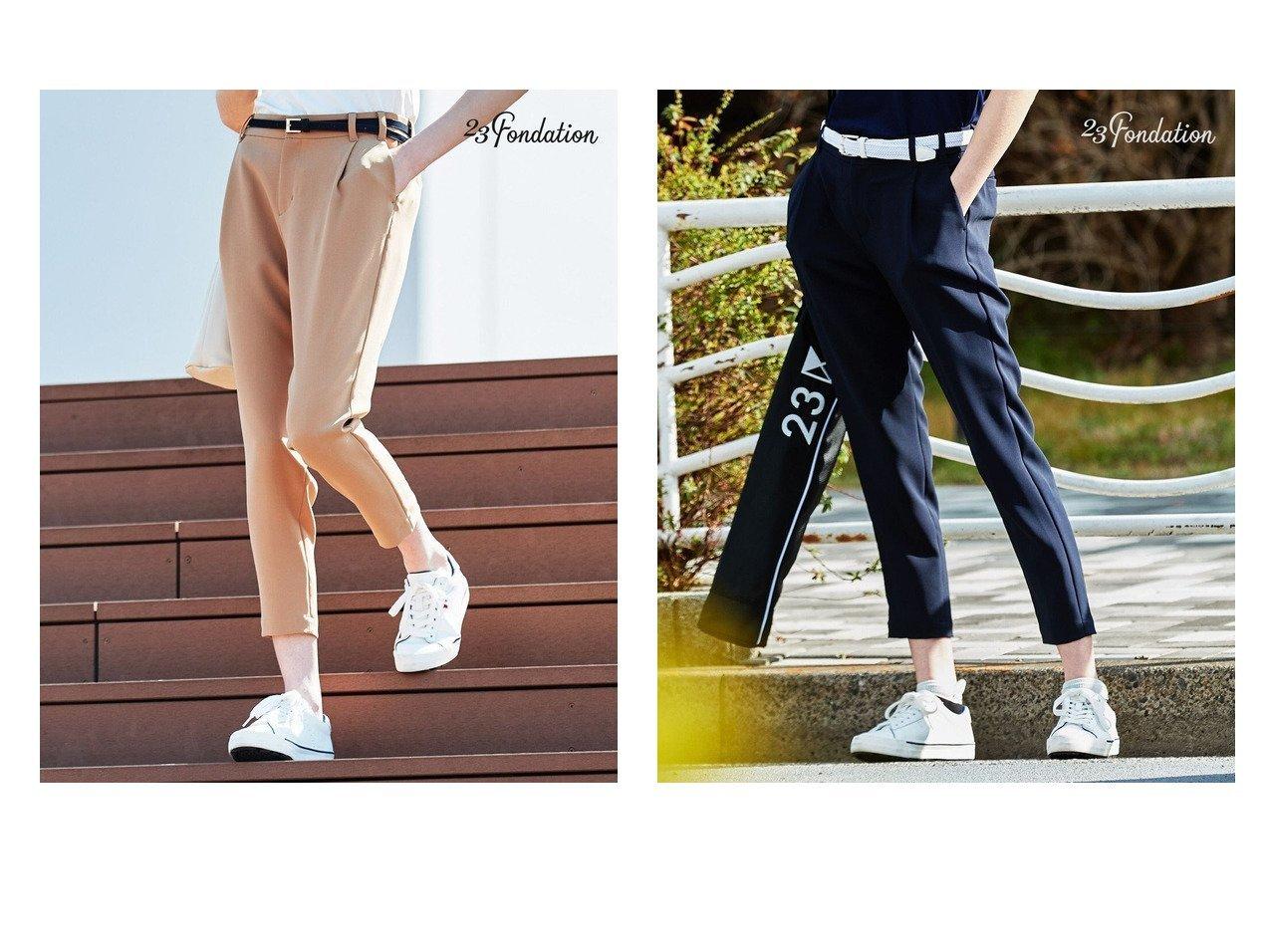 【NIJYUSANKU GOLF/23区 ゴルフ】の美脚効果抜群【WOMEN】【Fondation】【洗える】テーパードパンツ 【パンツ】おすすめ!人気、トレンド・レディースファッションの通販 おすすめ人気トレンドファッション通販アイテム インテリア・キッズ・メンズ・レディースファッション・服の通販 founy(ファニー)  ファッション Fashion レディースファッション WOMEN パンツ Pants 送料無料 Free Shipping 洗える ベージュ系 Beige ブルー系 Blue |ID:crp329100000037591