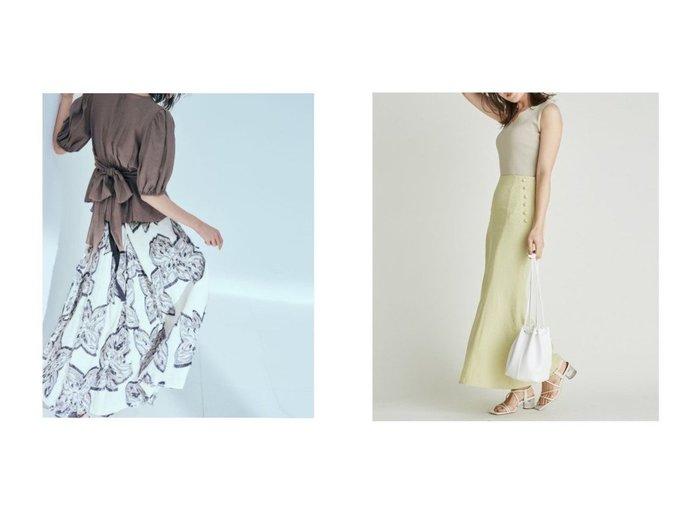 【FRAY I.D/フレイ アイディー】のメッシュフラワージャガードスカート&レーヨンリネンナロースカート 【スカート】おすすめ!人気、トレンド・レディースファッションの通販 おすすめ人気トレンドファッション通販アイテム 人気、トレンドファッション・服の通販 founy(ファニー) ファッション Fashion レディースファッション WOMEN スカート Skirt オケージョン カットジャガード シンプル スマート フレア メッシュ モチーフ レース 再入荷 Restock/Back in Stock/Re Arrival |ID:crp329100000037611