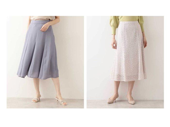 【NATURAL BEAUTY BASIC/ナチュラル ビューティー ベーシック】のレースマーメイドスカート&シアーサテンゴアードスカート 【スカート】おすすめ!人気、トレンド・レディースファッションの通販 おすすめファッション通販アイテム レディースファッション・服の通販 founy(ファニー) ファッション Fashion レディースファッション WOMEN スカート Skirt シアー トレンド フェミニン フレア S/S・春夏 SS・Spring/Summer フラワー レース 春 Spring |ID:crp329100000037621