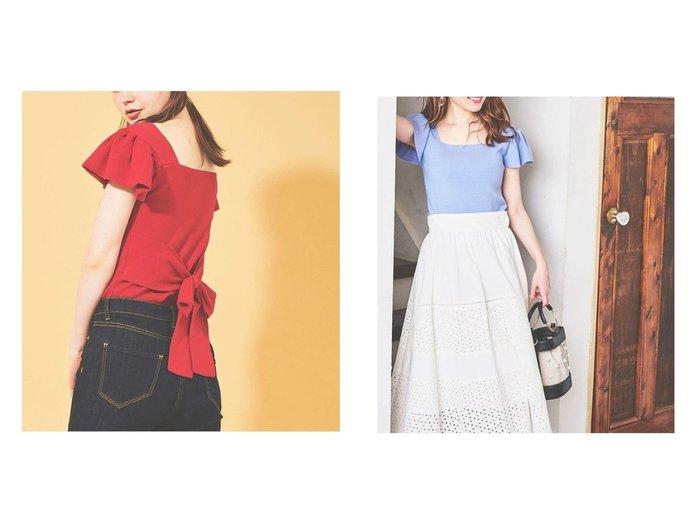 【31 Sons de mode/トランテアン ソン ドゥ モード】のソウバリフリルショルダーバックリボンニット 【トップス・カットソー】おすすめ!人気、トレンド・レディースファッションの通販 おすすめファッション通販アイテム レディースファッション・服の通販 founy(ファニー) ファッション Fashion レディースファッション WOMEN トップス・カットソー Tops/Tshirt ニット Knit Tops 2021年 2021 2021春夏・S/S SS/Spring/Summer/2021 S/S・春夏 SS・Spring/Summer スクエア デコルテ フレア リボン 半袖 |ID:crp329100000037788
