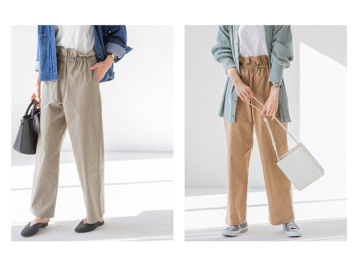 【COEN/コーエン】のヨクバリネン・SOLOTEX(ソロテックス)接触冷感ウエストコードパンツ 【プチプライス】おすすめ!人気トレンド・ファッション通販 おすすめ人気トレンドファッション通販アイテム 人気、トレンドファッション・服の通販 founy(ファニー)  ファッション Fashion レディースファッション WOMEN パンツ Pants インナー 春 Spring シンプル ジーンズ ストレッチ スポーツ バランス フェミニン ポケット リネン ワイド 2021年 2021 S/S・春夏 SS・Spring/Summer 2021春夏・S/S SS/Spring/Summer/2021 おすすめ Recommend  ID:crp329100000037868