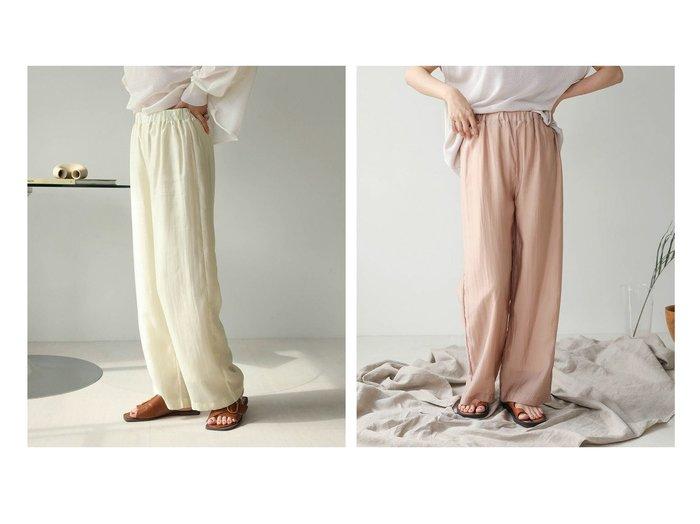 【Bab/バブ】のストレートシアーパンツ おすすめ!人気、トレンド・レディースファッションの通販  おすすめファッション通販アイテム レディースファッション・服の通販 founy(ファニー) ファッション Fashion レディースファッション WOMEN パンツ Pants S/S・春夏 SS・Spring/Summer シアー シンプル ストレート トレンド プチプライス・低価格 Affordable 春 Spring |ID:crp329100000038305