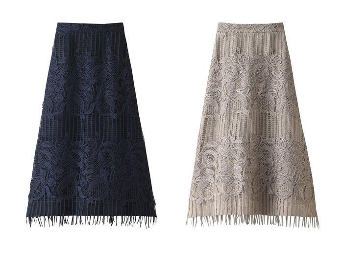 【ebure/エブール】のヘビーコードレース フリンジヘムロングスカート 【スカート】おすすめ!人気、トレンド・レディースファッションの通販  おすすめ人気トレンドファッション通販アイテム 人気、トレンドファッション・服の通販 founy(ファニー) ファッション Fashion レディースファッション WOMEN スカート Skirt ロングスカート Long Skirt シンプル フリンジ リネン レース ロング 台形 |ID:crp329100000038316
