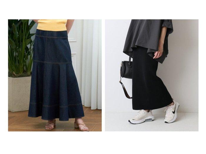 【ANAYI/アナイ】のデニムライクロングスカート&【FRAMeWORK/フレームワーク】のコットンハリヌキスカート2 【スカート】おすすめ!人気、トレンド・レディースファッションの通販  おすすめファッション通販アイテム レディースファッション・服の通販 founy(ファニー) ファッション Fashion レディースファッション WOMEN スカート Skirt Aライン/フレアスカート Flared A-Line Skirts ロングスカート Long Skirt おすすめ Recommend ギャザー コンパクト シルク ストレッチ デニム フレア ロング 今季 切替 2021年 2021 2021春夏・S/S SS/Spring/Summer/2021 S/S・春夏 SS・Spring/Summer セットアップ フィット |ID:crp329100000038322