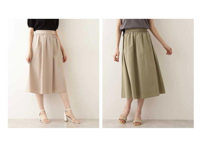 【NATURAL BEAUTY BASIC/ナチュラル ビューティー ベーシック】のタフタギャザーフレアスカート 【スカート】おすすめ!人気、トレンド・レディースファッションの通販  おすすめファッション通販アイテム レディースファッション・服の通販 founy(ファニー) ファッション Fashion レディースファッション WOMEN スカート Skirt Aライン/フレアスカート Flared A-Line Skirts ギャザー タフタ フレア |ID:crp329100000038337