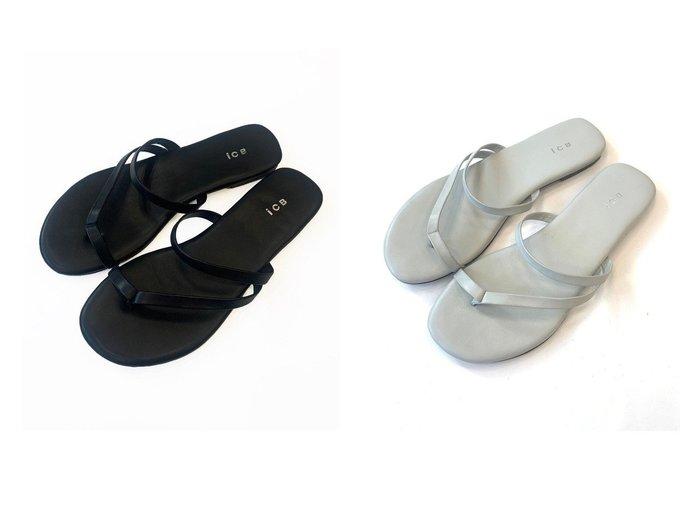 【iCB/アイシービー】のFlat Sandals サンダル 【シューズ・靴】おすすめ!人気、トレンド・レディースファッションの通販  おすすめファッション通販アイテム レディースファッション・服の通販 founy(ファニー) ファッション Fashion レディースファッション WOMEN 送料無料 Free Shipping 2021年 2021 2021春夏・S/S SS/Spring/Summer/2021 S/S・春夏 SS・Spring/Summer クッション サンダル シューズ リゾート |ID:crp329100000038357