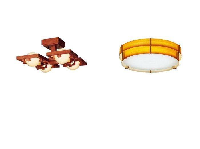 【yamagiwa/ヤマギワ】のフランク・ロイド・ライト ロビー 1 ミニ シーリング&JAKOBSSON LED CEILING LAMP 323L1016 + 320X- ヤコブソン LEDシーリングランプ 323L1016 + 320X-223 【FURNITURE】おすすめ!人気、インテリア・家具の通販 おすすめ人気トレンドファッション通販アイテム 人気、トレンドファッション・服の通販 founy(ファニー) ガラス ダウン フレーム 送料無料 Free Shipping ホーム・キャンプ・アウトドア Home,Garden,Outdoor,Camping Gear 家具・インテリア Furniture ライト・照明 Lighting & Light Fixtures シーリングライト  ID:crp329100000038513