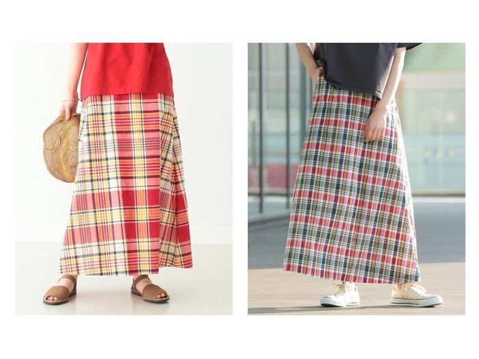 【BEAMS BOY/ビームス ボーイ】のマドラスチェック Aライン スカート 【スカート】おすすめ!人気、トレンド・レディースファッションの通販  おすすめファッション通販アイテム レディースファッション・服の通販 founy(ファニー)  ファッション Fashion レディースファッション WOMEN スカート Skirt Aライン/フレアスカート Flared A-Line Skirts ロングスカート Long Skirt NEW・新作・新着・新入荷 New Arrivals S/S・春夏 SS・Spring/Summer インド チェック ロング 春 Spring |ID:crp329100000038571