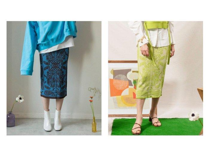 【MAISON SPECIAL/メゾンスペシャル】のペイズリージャガードタイトスカート【メゾンスペシャル】 【スカート】おすすめ!人気、トレンド・レディースファッションの通販  おすすめファッション通販アイテム レディースファッション・服の通販 founy(ファニー)  ファッション Fashion レディースファッション WOMEN スカート Skirt ロングスカート Long Skirt シンプル スタイリッシュ ストレッチ タイトスカート ペイズリー ラグジュアリー ロング |ID:crp329100000038573