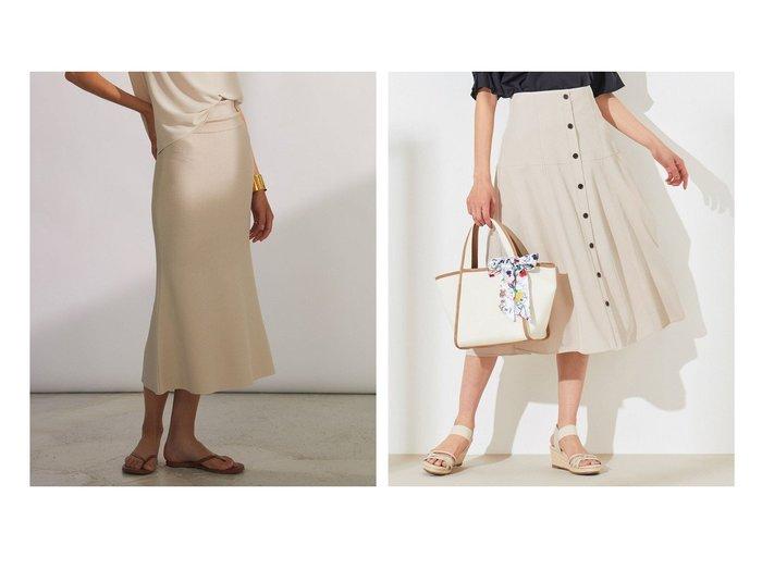 【any SiS/エニィ スィス】のボタンポイントフレア スカート&【BEIGE,/ベイジ,】のニットスカート 【スカート】おすすめ!人気、トレンド・レディースファッションの通販  おすすめ人気トレンドファッション通販アイテム 人気、トレンドファッション・服の通販 founy(ファニー) ファッション Fashion レディースファッション WOMEN スカート Skirt Aライン/フレアスカート Flared A-Line Skirts 送料無料 Free Shipping ギャザー ドレープ フレア フロント 2021年 2021 2021春夏・S/S SS/Spring/Summer/2021 S/S・春夏 SS・Spring/Summer エレガント |ID:crp329100000038576