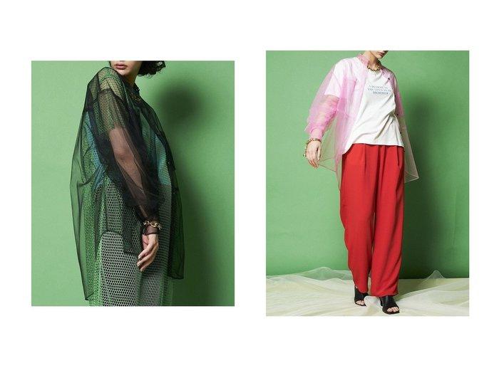 【MAISON SPECIAL/メゾンスペシャル】のソフトチュールシャツ 【トップス・カットソー】おすすめ!人気、トレンド・レディースファッションの通販 おすすめファッション通販アイテム インテリア・キッズ・メンズ・レディースファッション・服の通販 founy(ファニー) https://founy.com/ ファッション Fashion レディースファッション WOMEN トップス・カットソー Tops/Tshirt シャツ/ブラウス Shirts/Blouses ギャザー シアー スリーブ チュール ロング ワイド 春 Spring |ID:crp329100000038726