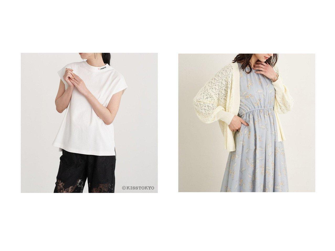 【earth music&ecology/アースミュージックアンドエコロジー】のKISS TOKYO フレンチスリーブTシャツ&透かし編みニットカーディガン 【プチプライス】おすすめ!人気トレンド・ファッション通販 おすすめで人気の流行・トレンド、ファッションの通販商品 メンズファッション・キッズファッション・インテリア・家具・レディースファッション・服の通販 founy(ファニー) https://founy.com/ ファッション Fashion レディースファッション WOMEN トップス・カットソー Tops/Tshirt シャツ/ブラウス Shirts/Blouses ロング / Tシャツ T-Shirts カットソー Cut and Sewn ニット Knit Tops カーディガン Cardigans カットソー グラフィック コラボ シンプル スポーティ スリーブ トレンド フレンチ モチーフ ワンポイント 送料無料 Free Shipping カーディガン シアー 今季 透かし |ID:crp329100000038753
