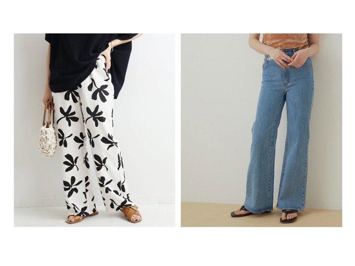【ADAM ET ROPE'/アダム エ ロペ】の【ROLLA S】EASTCOAST CROP FLARE&【IENA/イエナ】のアートプリントイージーパンツ 【パンツ】おすすめ!人気、トレンド・レディースファッションの通販 おすすめ人気トレンドファッション通販アイテム 人気、トレンドファッション・服の通販 founy(ファニー) ファッション Fashion レディースファッション WOMEN パンツ Pants デニムパンツ Denim Pants 2021年 2021 2021春夏・S/S SS/Spring/Summer/2021 S/S・春夏 SS・Spring/Summer ストレート ドット フラワー フレア プリント ボーダー 再入荷 Restock/Back in Stock/Re Arrival シンプル ストレッチ デニム ハイライズ フィット フェミニン ポケット おすすめ Recommend |ID:crp329100000039028