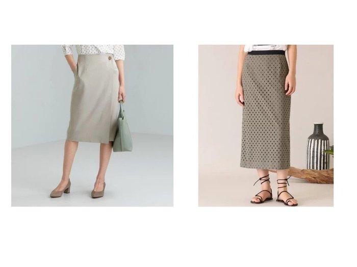 【INED/イネド】の《Maison de Beige》コットンレーススカート&【green label relaxing / UNITED ARROWS/グリーンレーベル リラクシング / ユナイテッドアローズ】のCB TR ラップ風 タイト スカート 【スカート】おすすめ!人気、トレンド・レディースファッションの通販 おすすめ人気トレンドファッション通販アイテム 人気、トレンドファッション・服の通販 founy(ファニー) ファッション Fashion レディースファッション WOMEN スカート Skirt おすすめ Recommend フェミニン ラップ 春 Spring カットソー スニーカー ダウン レース |ID:crp329100000039052