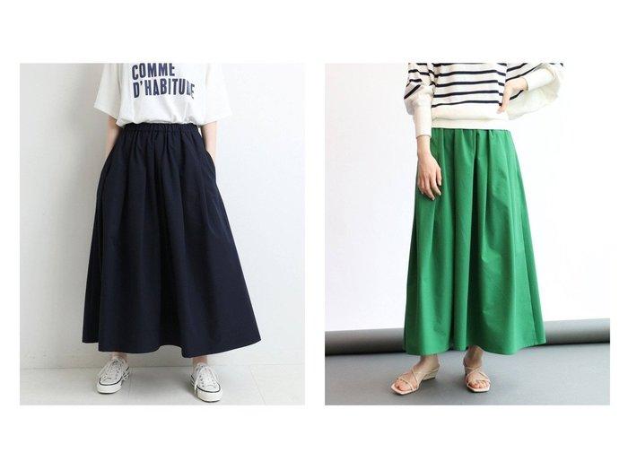 【IENA/イエナ】のサッカーギャザーデザインスカート 【スカート】おすすめ!人気、トレンド・レディースファッションの通販 おすすめファッション通販アイテム レディースファッション・服の通販 founy(ファニー) ファッション Fashion レディースファッション WOMEN スカート Skirt ロングスカート Long Skirt 2021年 2021 2021春夏・S/S SS/Spring/Summer/2021 S/S・春夏 SS・Spring/Summer ギャザー サッカー タフタ バルーン フレア ロング 人気 |ID:crp329100000039060