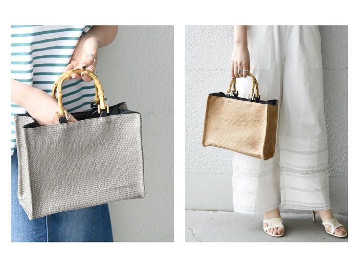 【SHIPS any/シップス エニィ】のSHIPS any スクエア ブレード バッグ 【バッグ・鞄】おすすめ!人気、トレンド・レディースファッションの通販 おすすめファッション通販アイテム レディースファッション・服の通販 founy(ファニー) ファッション Fashion レディースファッション WOMEN バッグ Bag S/S・春夏 SS・Spring/Summer スクエア トレンド ブレード 春 Spring |ID:crp329100000039087