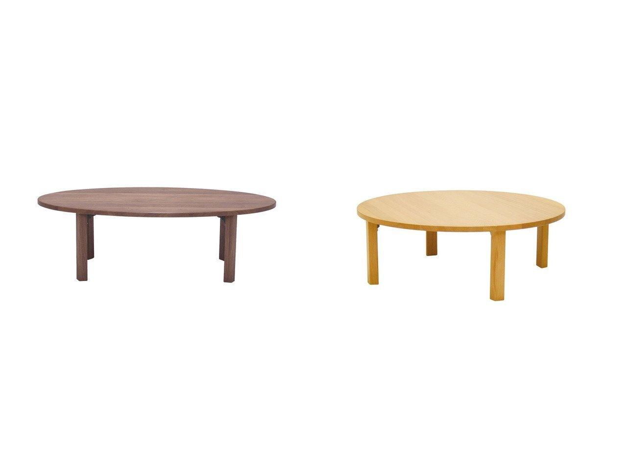 【NAGANO INTERIOR/ナガノインテリア】のラーゴ テーブル LT308-9S&ラーゴ テーブル LT324- 8S  【FURNITURE】Made in Japan 日本製 おすすめ!人気、インテリア・家具の通販  おすすめで人気の流行・トレンド、ファッションの通販商品 メンズファッション・キッズファッション・インテリア・家具・レディースファッション・服の通販 founy(ファニー) https://founy.com/ コンパクト テーブル ホーム・キャンプ・アウトドア Home,Garden,Outdoor,Camping Gear 家具・インテリア Furniture テーブル Table ローテーブル・センターテーブル |ID:crp329100000039425