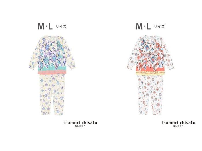 【tsumori chisato SLEEP/ツモリチサト スリープ】のツモリチサトスリープ パジャマ ロング袖・ロングパンツ 花柄(M・L) 【ルームウェア】おすすめ!人気、トレンド・レディースファッションの通販 おすすめ人気トレンドファッション通販アイテム インテリア・キッズ・メンズ・レディースファッション・服の通販 founy(ファニー) https://founy.com/ ファッション Fashion レディースファッション WOMEN パンツ Pants 2021年 2021 2021春夏・S/S SS/Spring/Summer/2021 なめらか インナー パジャマ ロング 春 Spring |ID:crp329100000039482