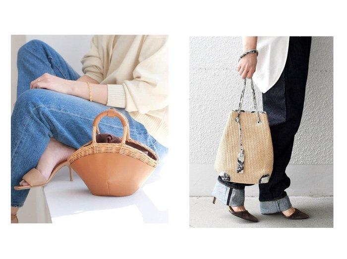 【SHIPS/シップス フォー ウィメン】のMARCO MASI PAGLIA パイピングバッグ&【Spick & Span/スピック&スパン】の【Bagmati】ミニカゴバッグ 【バッグ・鞄】おすすめ!人気、トレンド・レディースファッションの通販 おすすめファッション通販アイテム レディースファッション・服の通販 founy(ファニー) ファッション Fashion レディースファッション WOMEN バッグ Bag S/S・春夏 SS・Spring/Summer イタリア コレクション トレンド ハンドバッグ バケツ ミラノ モダン 春 Spring 2021年 2021 2021春夏・S/S SS/Spring/Summer/2021 ストール ハンド リゾート 人気 再入荷 Restock/Back in Stock/Re Arrival |ID:crp329100000039551