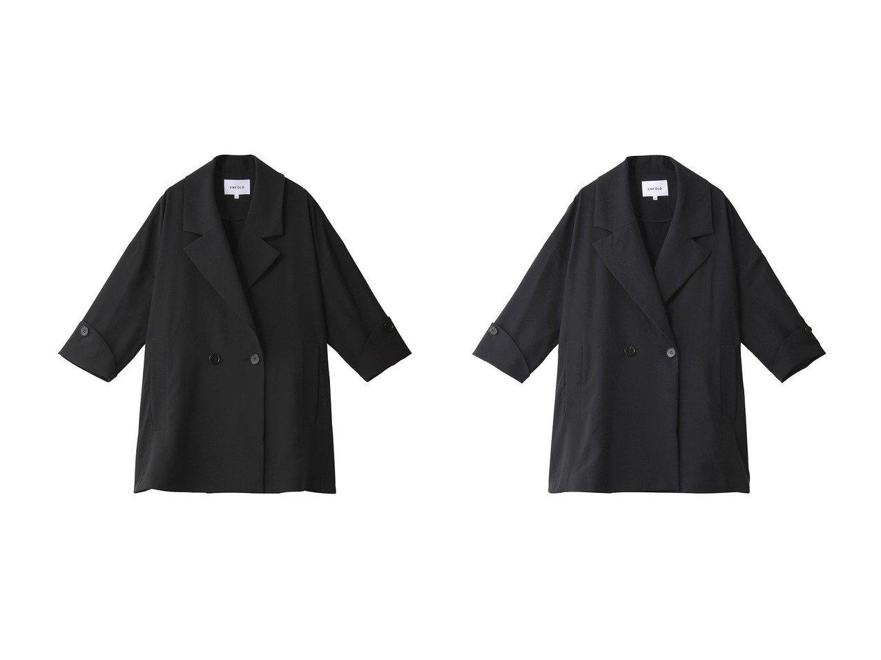 【ENFOLD/エンフォルド】のComfotable Twill ライトジャケット 【アウター】おすすめ!人気、トレンド・レディースファッションの通販 おすすめで人気の流行・トレンド、ファッションの通販商品 メンズファッション・キッズファッション・インテリア・家具・レディースファッション・服の通販 founy(ファニー) https://founy.com/ ファッション Fashion レディースファッション WOMEN アウター Coat Outerwear ジャケット Jackets おすすめ Recommend カフス ジャケット トレンド フリル フロント ワイド 再入荷 Restock/Back in Stock/Re Arrival |ID:crp329100000039555