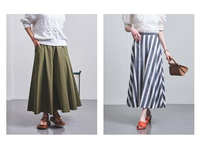 【UNITED ARROWS/ユナイテッドアローズ】のUWCC C FABRICA フレアスカート† 【スカート】おすすめ!人気、トレンド・レディースファッションの通販 おすすめファッション通販アイテム レディースファッション・服の通販 founy(ファニー) ファッション Fashion レディースファッション WOMEN スカート Skirt Aライン/フレアスカート Flared A-Line Skirts ロングスカート Long Skirt アンダー イタリア フレア ポケット ロング |ID:crp329100000039871