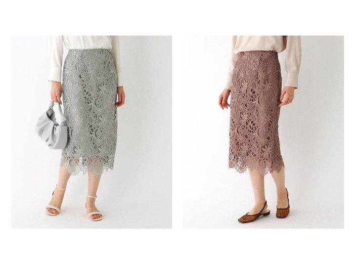 【AG by aquagirl/エージー バイ アクアガール】のフラワーレースタイトスカート 【スカート】おすすめ!人気、トレンド・レディースファッションの通販 おすすめ人気トレンドファッション通販アイテム 人気、トレンドファッション・服の通販 founy(ファニー) ファッション Fashion レディースファッション WOMEN スカート Skirt パターン レース 定番 Standard 春 Spring |ID:crp329100000039872