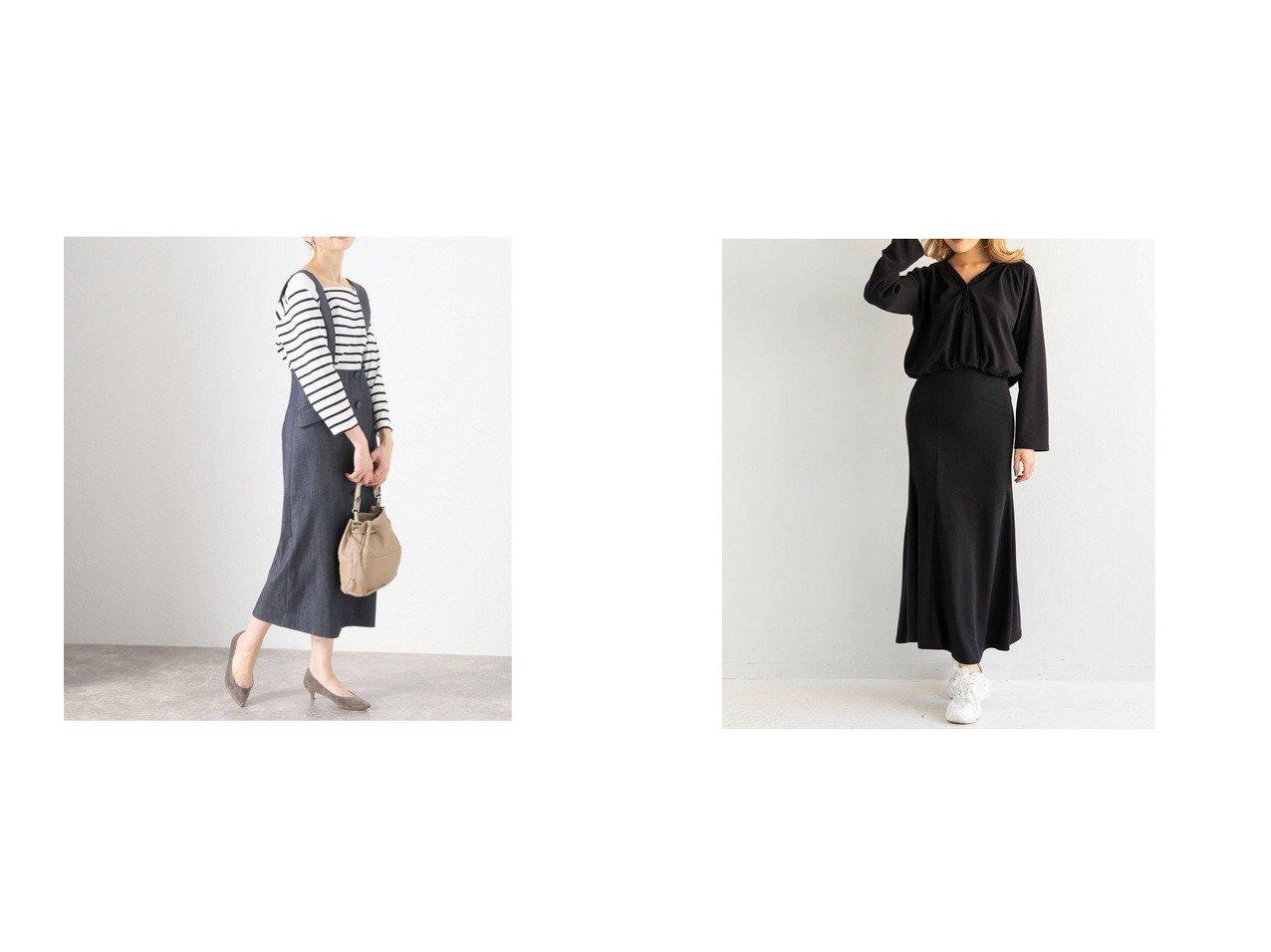 【La TOTALITE/ラ トータリテ】のデニムタイトサロペットスカート&【DURAS/デュラス】のマーメイドスカートセットアップ 【スカート】おすすめ!人気、トレンド・レディースファッションの通販 おすすめで人気の流行・トレンド、ファッションの通販商品 インテリア・家具・メンズファッション・キッズファッション・レディースファッション・服の通販 founy(ファニー) https://founy.com/ ファッション Fashion レディースファッション WOMEN セットアップ Setup スカート Skirt スカート Skirt 2021年 2021 2021春夏・S/S SS/Spring/Summer/2021 S/S・春夏 SS・Spring/Summer ショート セットアップ マーメイド 春 Spring おすすめ Recommend サロペット デニム フェミニン フリル レース |ID:crp329100000040822