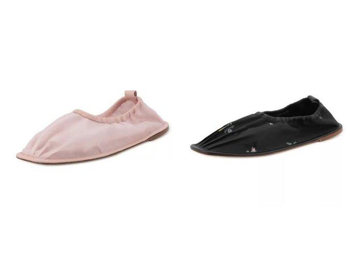 【CECILIE BAHNSEN/セシリー バンセン】のHYACINTH FLATS&HYACINTH FLATS 【シューズ・靴】おすすめ!人気、トレンド・レディースファッションの通販 おすすめ人気トレンドファッション通販アイテム インテリア・キッズ・メンズ・レディースファッション・服の通販 founy(ファニー) https://founy.com/ ファッション Fashion レディースファッション WOMEN 2021年 2021 2021春夏・S/S SS/Spring/Summer/2021 S/S・春夏 SS・Spring/Summer シューズ バレエ ビジュー フェミニン フォルム フラット モダン ヴィンテージ フィット |ID:crp329100000040829