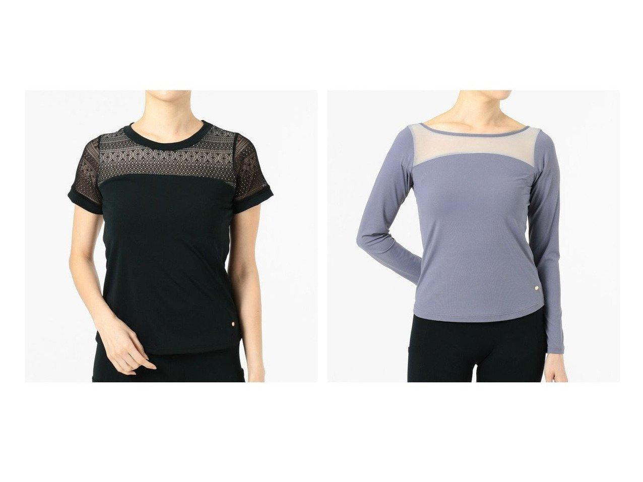 【Chacott/チャコット】のレースコンビトップ&バッククロスストレッチTシャツ スポーツウェア・ヨガ・運動・ダイエットグッズなどのおすすめ!人気トレンド・ファッション通販 おすすめで人気の流行・トレンド、ファッションの通販商品 インテリア・家具・メンズファッション・キッズファッション・レディースファッション・服の通販 founy(ファニー) https://founy.com/ ファッション Fashion レディースファッション WOMEN トップス・カットソー Tops/Tshirt シャツ/ブラウス Shirts/Blouses ロング / Tシャツ T-Shirts アンティーク インナー コンビ ストレッチ ボーダー レース ローズ クール フィット |ID:crp329100000041146